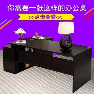 工业写字大班会议室办公家具简约简单商业工作室工厂店妆台大班桌