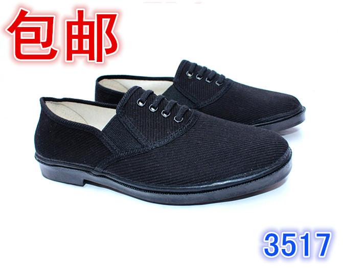 Обувь камуфляжных расцветок Артикул 592002169780
