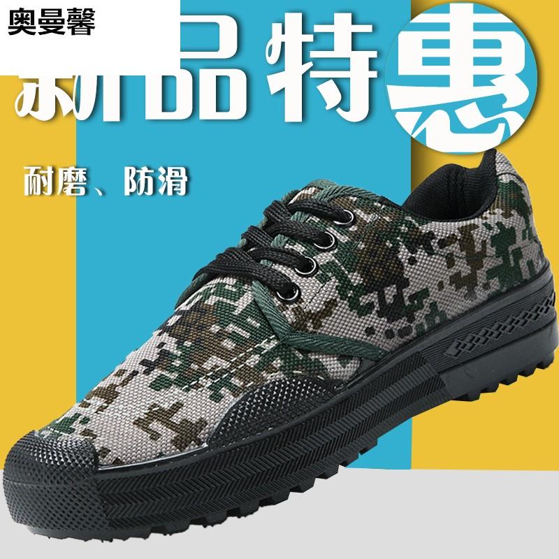 Обувь камуфляжных расцветок Артикул 592085890158