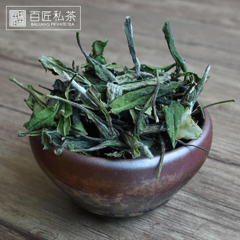 Чай Гонг Мэй Артикул 595735441801