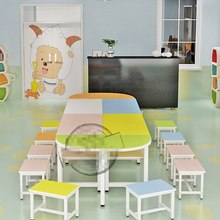 初中生美术培训桌手工课桌椅补课班婴儿桌椅学习桌加厚彩色小学ff图片