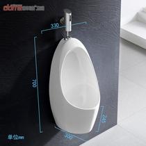 家用厕所陶瓷小便池男士尿斗大人挂墙式小便斗中龙感应式小便器