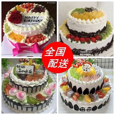 全国同城北京上海广州深圳成都杭州福州定制2两双层生日蛋糕配送