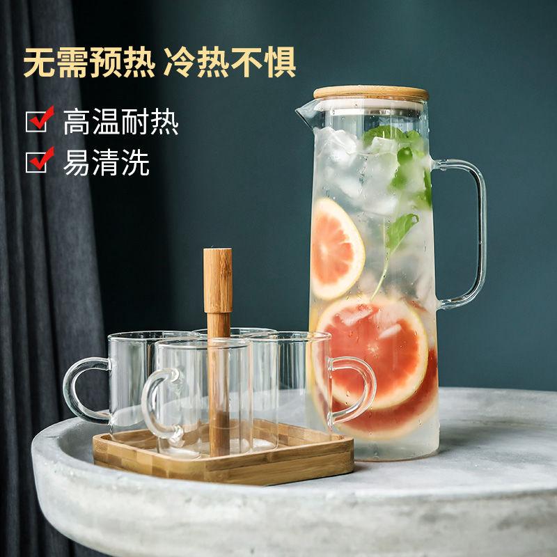 北欧冷水壶玻璃耐高温套装家用装水玻璃壶柠檬果汁壶凉水壶凉水杯