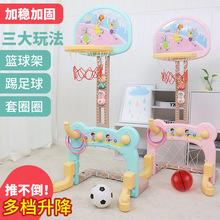 6周岁男孩宝宝投篮益智玩具 儿童多功能室内可升降篮球架足球门3