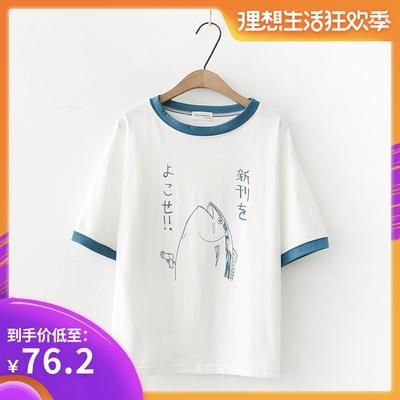 时以纯尚品官方正品牌网店短袖t恤女装短袖t侐女2018夏新款夏季怪