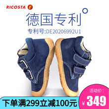 Ricosta infant walking shoes with soft sole Spring and Autumn German 2019 new style children's shoes 1-3 year old baby shoes breathable