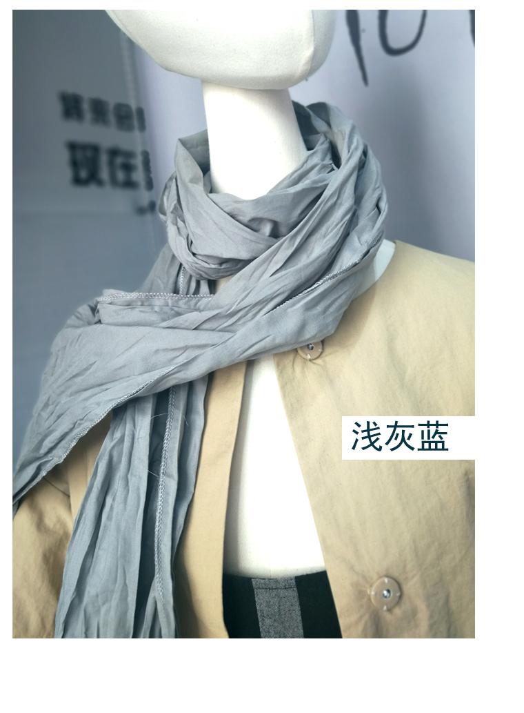 Женские шарфы Артикул 599909146799