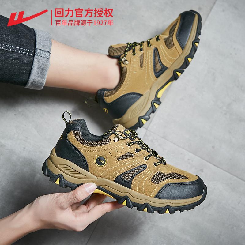 回力登山鞋男鞋2019秋冬季新款鞋子男防水防滑运动鞋男潮鞋跑步鞋
