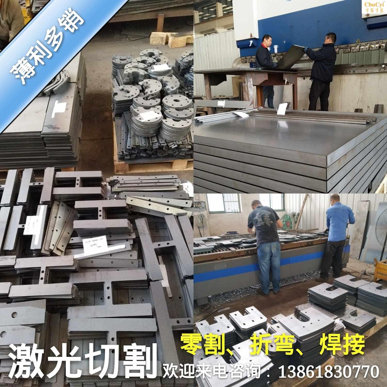 Листы стальные Артикул 598026065994