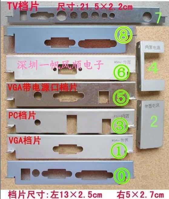 LCD мониторы Артикул 589569428067