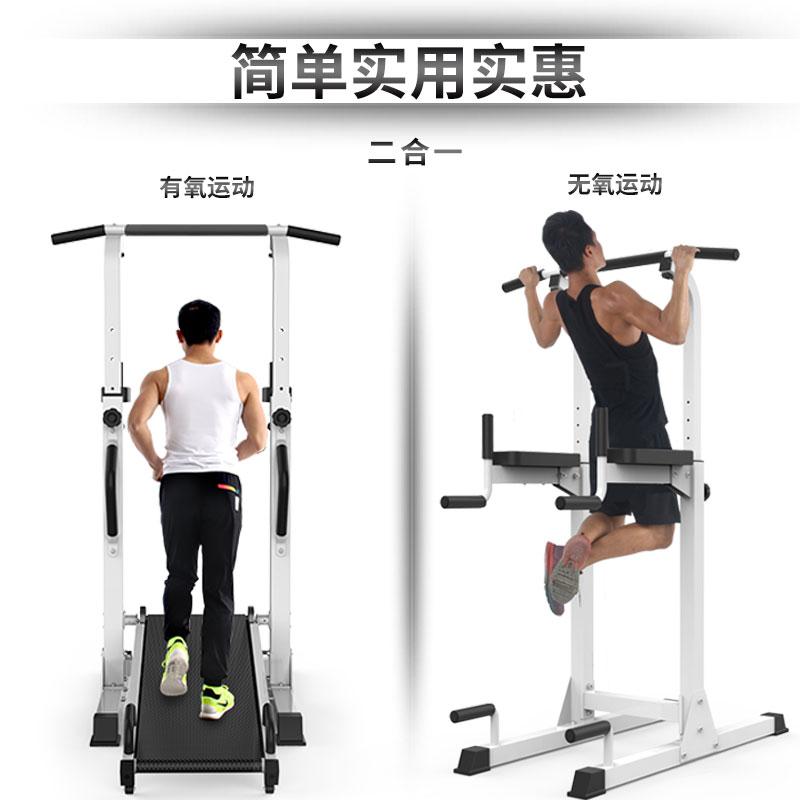 Тренажеры для фитнеса Артикул 592357241014
