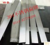 304 Stainless Steel Flat Bar Profile 6MM Thickness*60MM Width