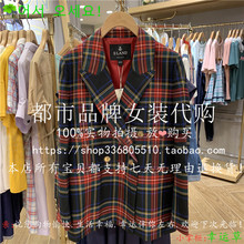 ELAND 19 Winter Fashion New Attachment to Small Suit Women's College Style Fashion Leisure Coat EEJK949H1M