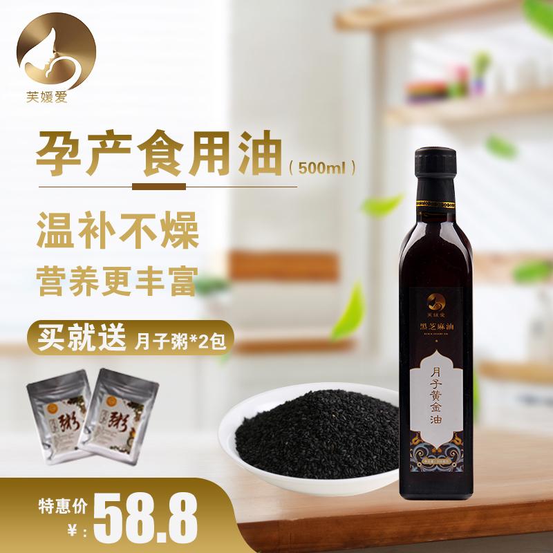 Продукты для беременных Артикул 592506014497