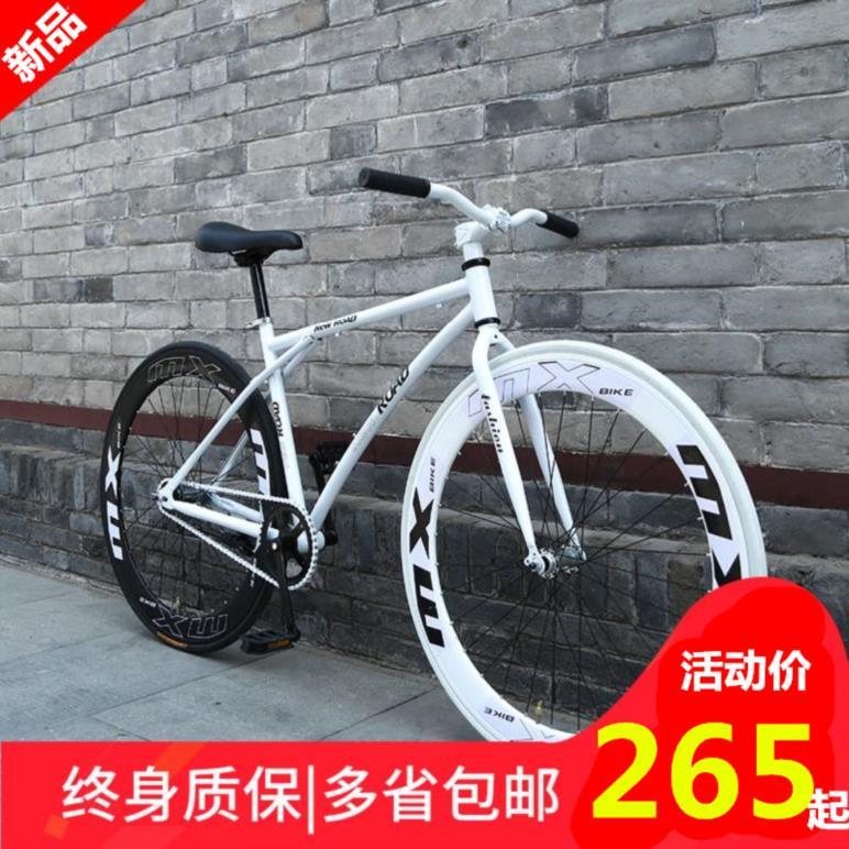 Велосипеды Артикул 592421358463