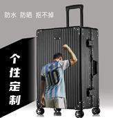 箱足球C罗梅西贴纸个性 铝框潮图案LOGO订制学生 行李旅行拉杆密码