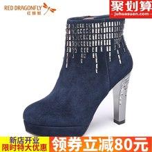 红蜻蜓女鞋羊反绒侧拉链气质高跟女短靴专柜正品全国保修WGC4832图片