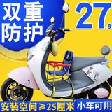 Electric car child seat front motorcycle scooter battery car bicycle child baby baby safety seat