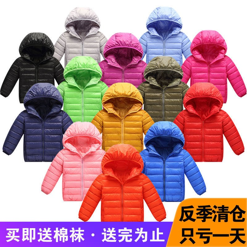反季特惠新款儿童羽绒棉服轻薄款中大童连帽男童女童棉袄棉衣外套