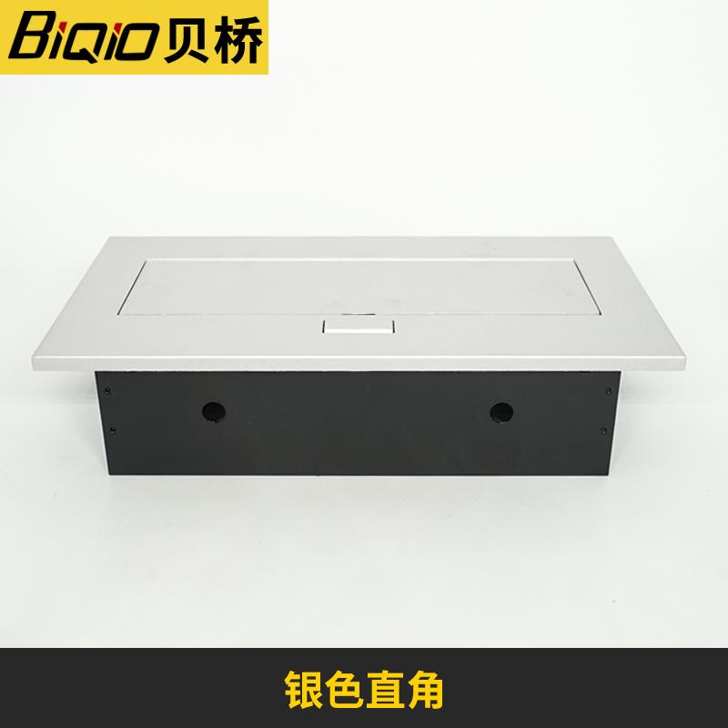 贝桥 K514k514多媒体桌面插议桌嵌入式插线盒带线座弹起式hdmi多