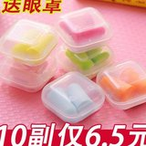 Pregnant women disposable earplugs anti-noise sleep men's dormitory mechanical students noise reduction silicone female noisy