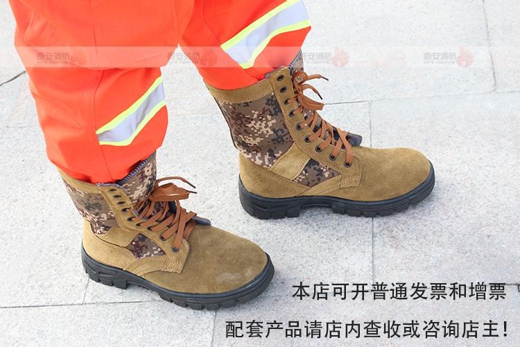 包钢头底森林防火鞋 底防刺森林扑火靴 防火靴 扑火靴 巡山鞋