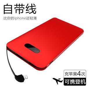 迷你充电宝10000毫安超薄小?#26432;?#25658;小米移动电源华为大容量苹果8X