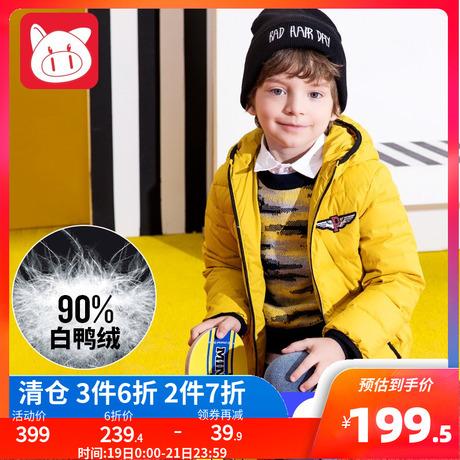 小猪班纳童装男童轻薄羽绒服中长款2018冬季新款儿童保暖连帽外套商品大图