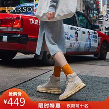 哈森 2019秋季新款百搭老爹鞋女 平底运动休闲鞋 旅游鞋 HL97501图片