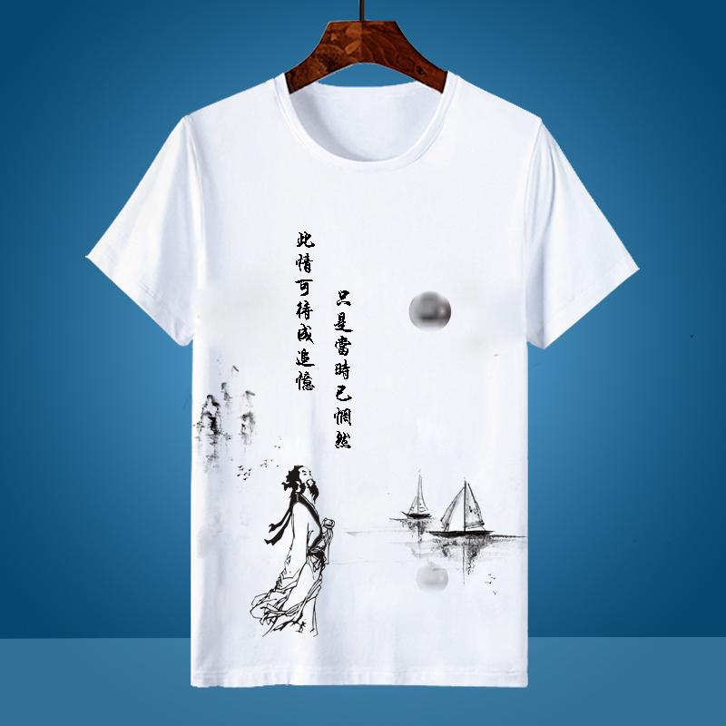 Китайская культура Артикул 597111955539