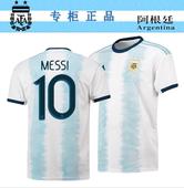 21号迪巴拉足球服套装 阿根廷球衣2019美洲杯主场10号梅西长袖 新款