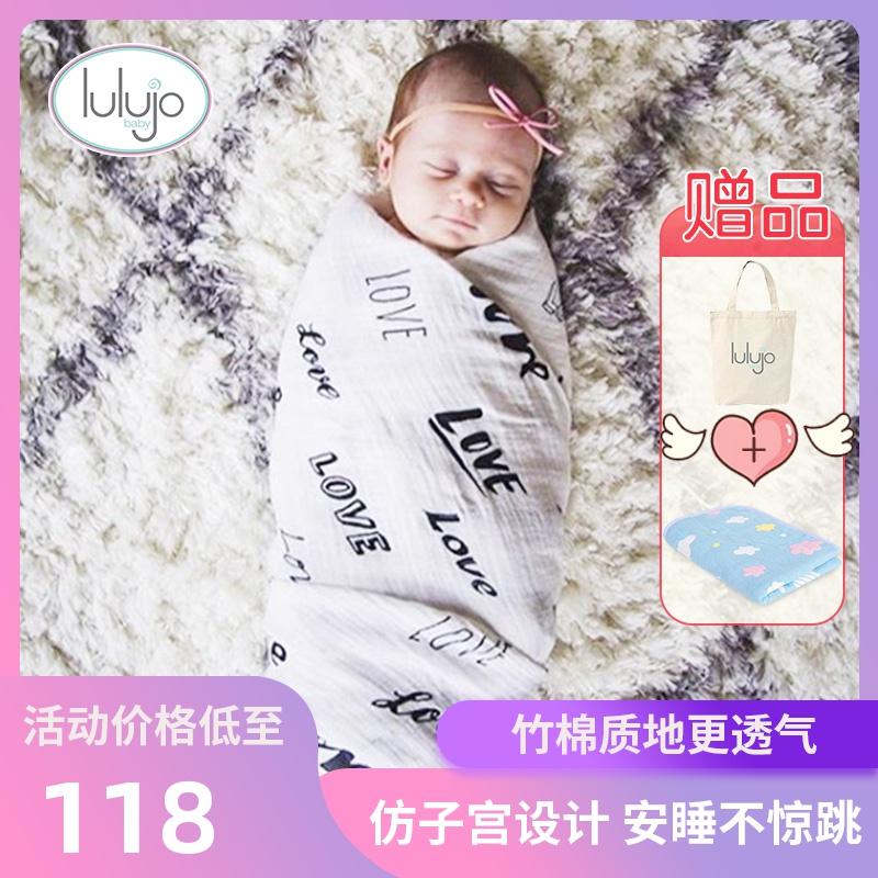 Товары для новорожденных Артикул 590577481561