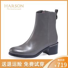 哈森 2018冬季新品牛皮革欧美正装粗跟铆钉圆头时尚短靴女HA85828图片