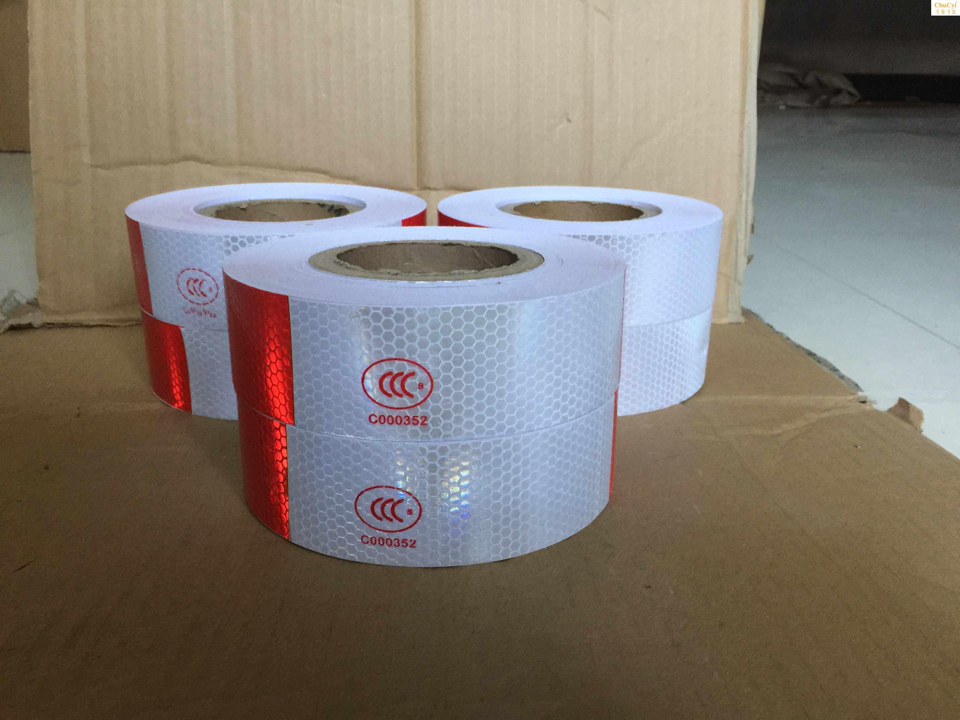 3C反光贴货车年审检车反光条车身反光标识反光贴反光纸工程反光