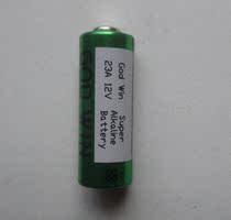 通用配件433平移门线路板315电动门控制器伸缩门遥控器T19道闸门
