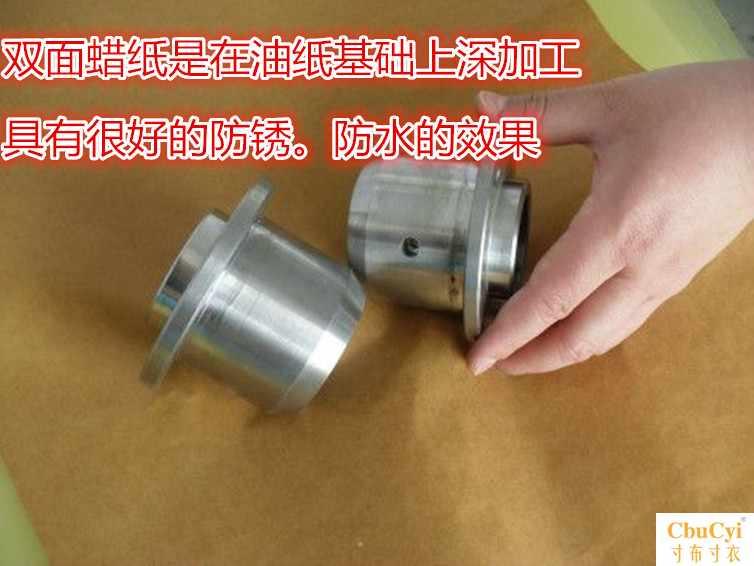 防锈油纸 蜡纸五金配件油纸 工业用油纸 包轴承油纸 液压油纸