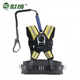 World into the high-altitude work belt half five-point electrical insurance anti-fall outdoor national standard safety rope set