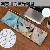 Next door Lao Wang Chuyin MIKU animation custom luminous punk retro keyboard mechanical backlight game computer