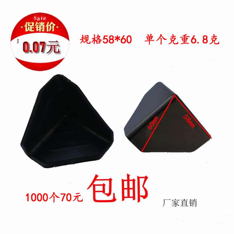 PA6670G33L经润滑33%玻纤增强耐磨耐高温高刚性尼龙
