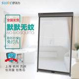 Shanghai Shu Jieli Punch-free invisible screen window anti-mosquito net aluminum alloy door and window push-pull roller blind telescopic self-loading