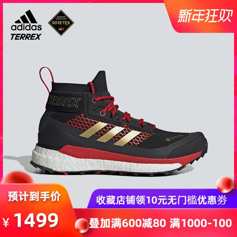 阿迪达斯 adidas CNY FREE HIKER GTX登山鞋女子户外徒步鞋FW1172