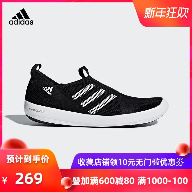 阿迪达斯adidas 2019夏季新款溯溪鞋男子运动鞋户外涉水鞋B44290