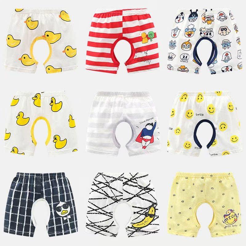 宝宝短裤夏季男薄款外穿纯棉一岁夏天新生幼儿初生婴儿开裆裤子