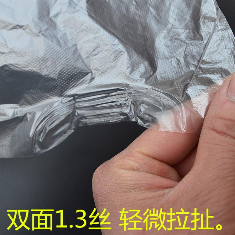 口内膜袋透明防水防尘袋纸箱内袋超薄1000个28*40cm PE低压平