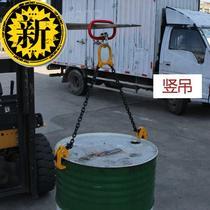 红色器起重吊装吊油桶夹子抓钩吊具法兰桶吊钩叉车夹具塑料桶装卸