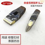 Alloy Axe Alloy Axe Hard Tungsten Steel Blade Axe Double Head Alloy Axe Alloy Stone Tools