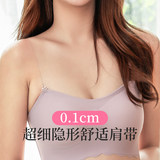Transparent shoulder strap invisible belt female non-slip non-slip shoulder strap summer bra strap sexy word collar leaking underwear belt