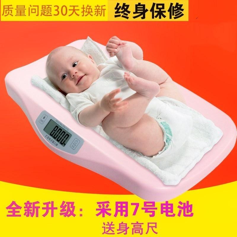 游泳馆用电子称宝宝测温测体重秤电子称宝宝秤婴儿称