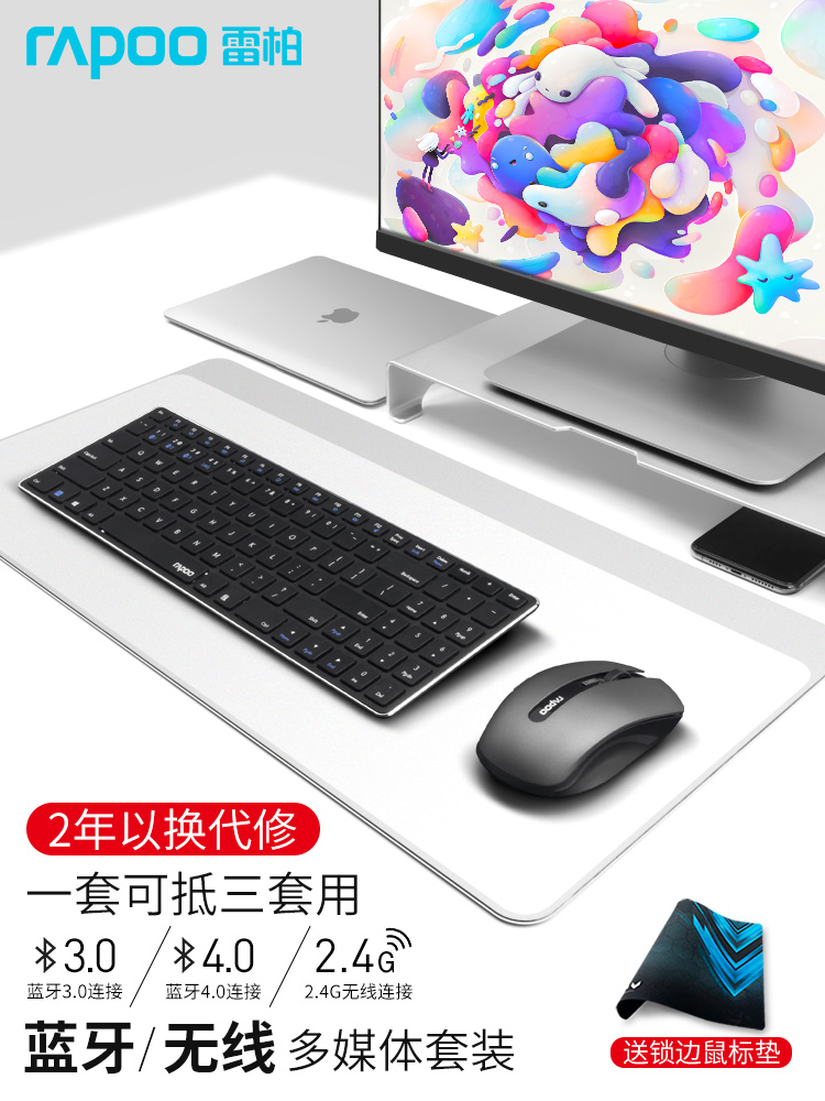 Наборы клавиатуры и мыши Артикул 592061509190